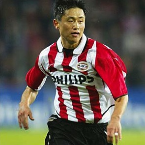 Lee Young-pyo at PSV Eindhoven