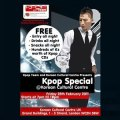 Thumbnail for post: K-pop special at the KCC