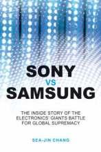 Sea-jin Chang - Sony vs Samsung