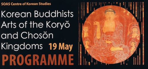SOAS Buddhist Arts flyer