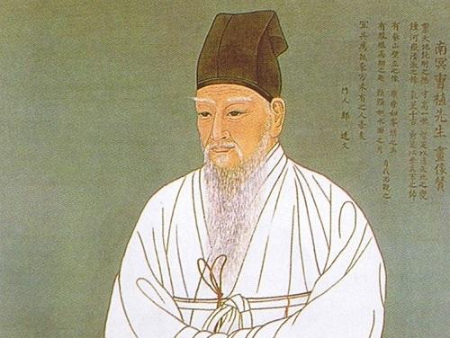 Nammyeong Jo Shik