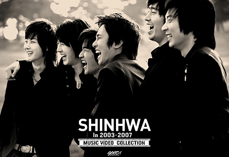 Expect a feature on Shinhwa before long