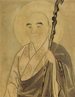 Master Wonhyo