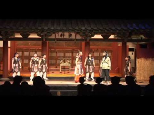Pyeonggang+Ondal