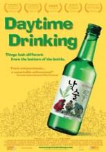 Daytime Drinking poster
