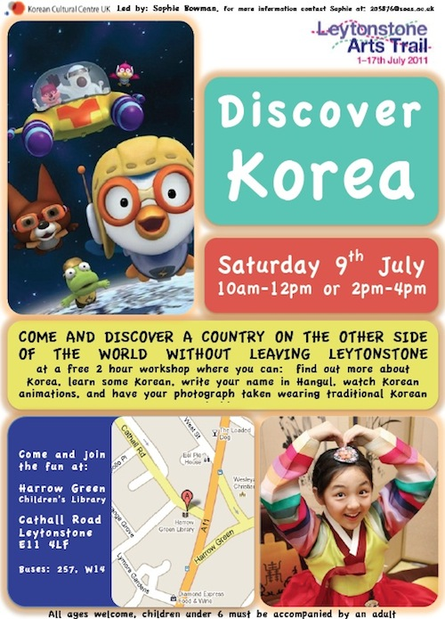 Discover Korea at the Leytonstone Arts Trail