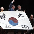 Thumbnail for post: Yun Ho-jin's musical Hero, on stage in New York