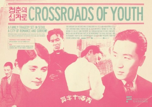 Crossroads of Youth poster