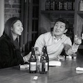 "Thumbnail for post: Hong Sang-soo's film ""The Day He Arrives"" – same as all the others?"