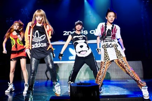 Girl Band 2NE1 featured in today's Evening Standard piece