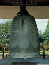Post image for Buddha's Voice – The Bell of King Seongdeok
