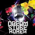 Dreamstage Korea