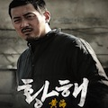 Thumbnail for post: Na Hong-jin's Yellow Sea a worthy follow-up to the Chaser