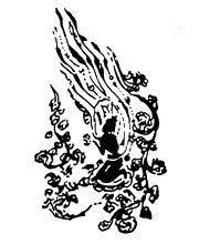 BAKS logo