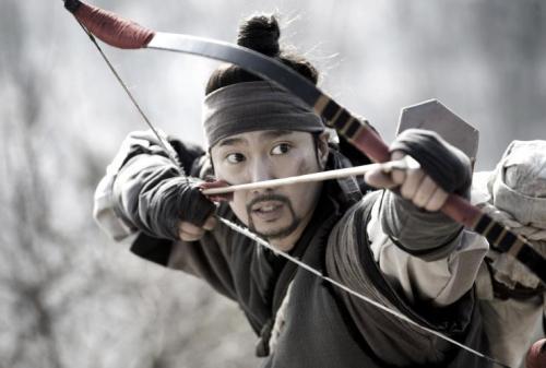 Park Hae-il stars as Nam-i