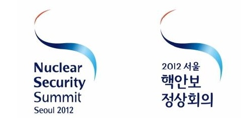 Seoul Nuclear Security Summit logos