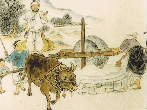 The image on the cover of the Global Oriental edition nicely captures the bucolic nature of the work