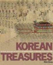 Korean Treasures cover