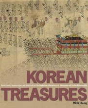 Korean Treasures cover