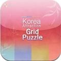 Korea Attraction Grid Puzzle