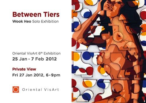 Poster for Between Tiers