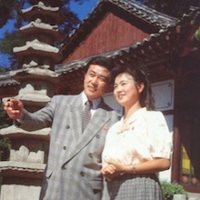 A sample of fashion items produced by North Korea in the 1980s - from Choson Exchange website