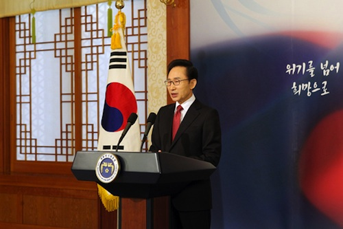 President Lee address