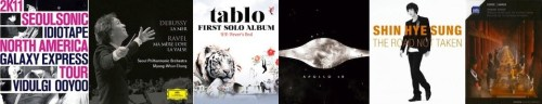 Some of the top albums of 2011
