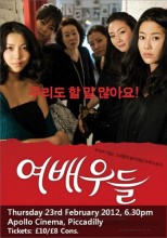 Actresses poster