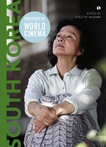 Buy Directory of World Cinema: South Korea at Amazon.co.uk