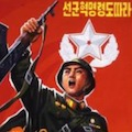 Thumbnail for post: Tradition and Socialism: Art and Archaeology in North Korea