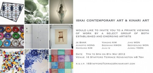Featured image for post: A private Korean art exhibition at 16 Stafford Terrace