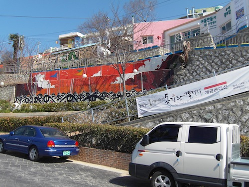 The approach to Dongpirang wall-painting village