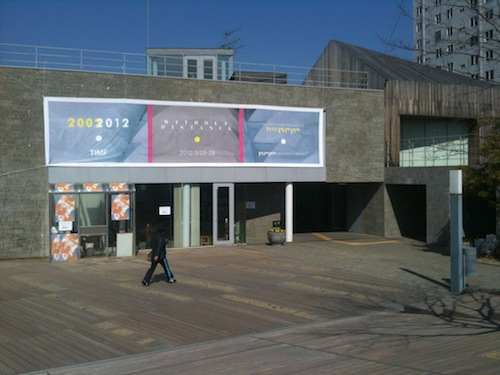 The exterior of the Yun Isang Memorial Hall in Tongyeong, decorated with posters for the festival
