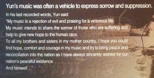 Yun Isang's last words, from an information board at in his memorial museum