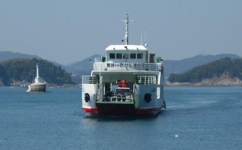 The Tongyeong ferry arrives at Hansando