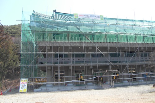 Work in progress at Yonghwasa