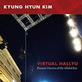 Thumbnail for post: A new Kyung Hyun Kim book hits the stores soon