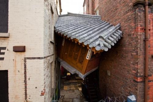 Do Ho Suh: Bridging Home (2010)