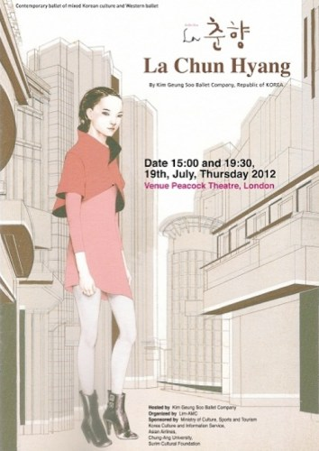 La Chun Hyang poster