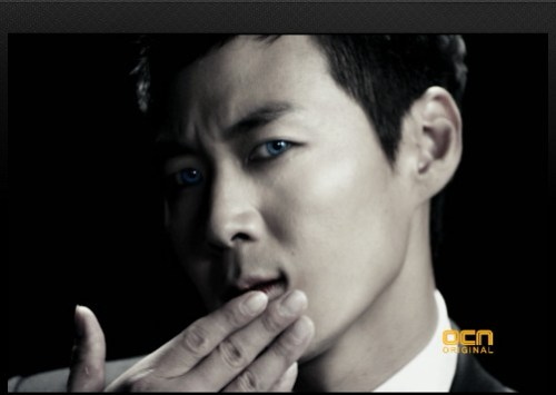 Yeon Jung-hoon is the Blood Thirsty Prosecutor (뱀파이어 검사). Cool.