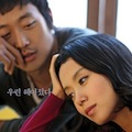 Thumbnail image for Lee Yoon-ki's My Dear Enemy screens at the KCC