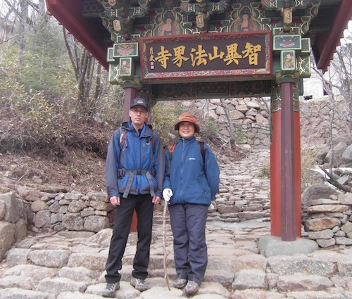 At the entrance to Beopgyesa