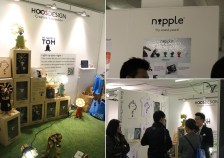 Views of the HoosDesign stall at Tent London
