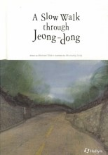 Michael Gibb: A Slow Walk Through Jeong-dong
