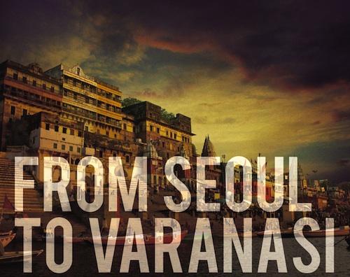 Varanasi poster