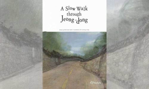 A slow walk through Jeong-dong