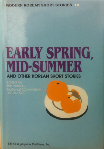 Early Spring, Mid Summer (Cover)