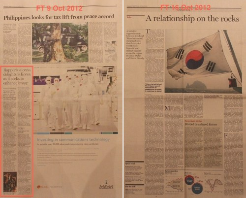 FT Korean articles