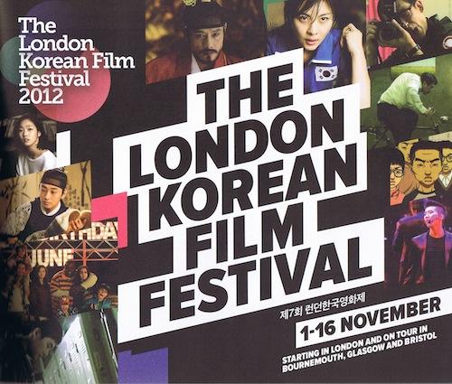 LKFF 2012 graphic